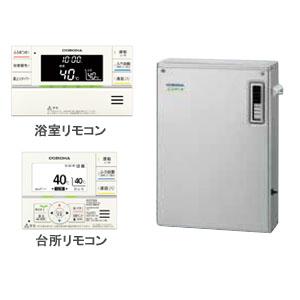 46.5kW直圧式 高効率石油給湯器エコフィール UKB-EF470AXP/MSP CORONA(コロナ) 給湯+追いだき オート 屋外 前面排気 ステンレス外装 インターホンリモコン