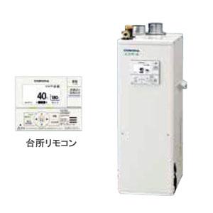 46.5kW直圧式 高効率石油給湯器エコフィール UIB-EF47XP/FFK CORONA(コロナ) 給湯専用 屋内 強制給排気 ボイスリモコン