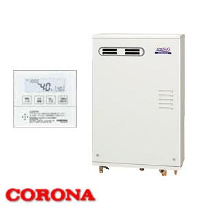 46.5kW直圧式 ガス化燃焼石油給湯器アビーナG UKB-AG470MX(MW) CORONA(コロナ) 給湯+追いだき 屋外壁掛 前面排気 ボイスリモコン
