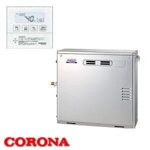 46.5kW直圧式 ガス化燃焼石油給湯器アビーナG UKB-AG470MX(MS) CORONA(コロナ) 給湯+追いだき 屋外 ステンレス外装 前面排気 ボイスリモコン