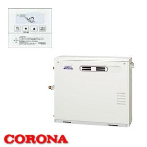 46.5kW直圧式 ガス化燃焼石油給湯器アビーナG UIB-AG47MX(M) CORONA(コロナ) 給湯専用 屋外 前面排気 ボイスリモコン