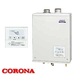 46.5kW直圧式 ガス化燃焼石油給湯器アビーナG UIB-AG47MX(FFW) CORONA(コロナ) 給湯専用 屋内壁掛 強制給排気 ボイスリモコン