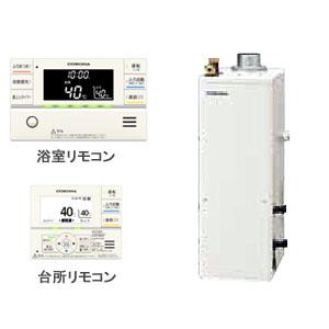 46.5kW直圧式 石油給湯器SAシリーズ UKB-SA470FMX/FP CORONA(コロナ) 給湯+追いだき オート 屋内 強制排気 インターホンリモコン