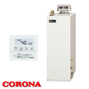 38.4kW直圧式 石油給湯器SAシリーズ UKB-SA380MX/A CORONA(コロナ) 給湯+追いだき 屋外 無煙突