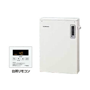 38.4kW直圧式 石油給湯器SAシリーズ UIB-SA38MX/M CORONA(コロナ) 給湯専用屋外 前面排気