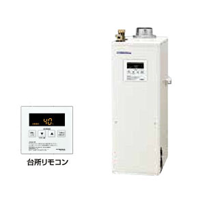 38.4kW直圧式 石油給湯器SAシリーズ UIB-SA38MX/F CORONA(コロナ) 給湯専用 屋内 強制排気