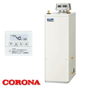45.6kW高圧力貯湯式 石油給湯器NX-Hシリーズ UKB-NX460HAR/AD CORONA(コロナ) 給湯+追いだき オート 屋外 無煙突 ボイスリモコン