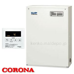 45.6kW高圧力貯湯式 石油給湯器NX-Hシリーズ UKB-NX460HR/MD CORONA(コロナ) 給湯+追いだき 屋外 前面排気