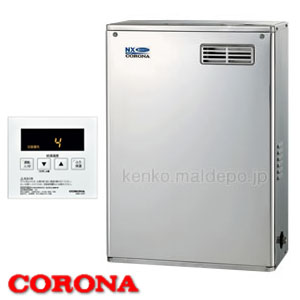 45.6kW高圧力貯湯式 石油給湯器NX-Hシリーズ UKB-NX460HR/MSD CORONA(コロナ) 給湯+追いだき 屋外 前面排気 ステンレス外装