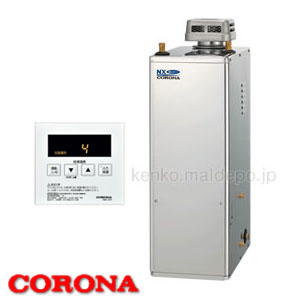 45.6kW高圧力貯湯式 石油給湯器NX-Hシリーズ UKB-NX460HR/SD CORONA(コロナ) 給湯+追いだき 屋外 無煙突 ステンレス外装