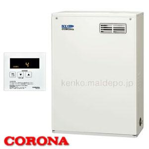 45.6kW高圧力貯湯式 石油給湯器NX-Hシリーズ UIB-NX46HR/MD CORONA(コロナ) 給湯専用 屋外 前面排気