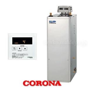 45.6kW高圧力貯湯式 石油給湯器NX-Hシリーズ UIB-NX46HR/SD CORONA(コロナ) 給湯専用 屋外 無煙突 ステンレス外装