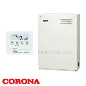 45.6kW貯湯式 石油給湯器NXシリーズ UKB-NX460AR/MD CORONA(コロナ) 給湯+追いだき オート 屋外 前面排気 ボイスリモコン