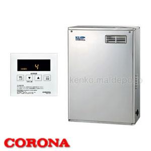 45.6kW貯湯式 石油給湯器NXシリーズ UKB-NX460R/MSD CORONA(コロナ) 給湯+追いだき 屋外 前面排気 ステンレス外装