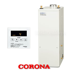 45.6kW貯湯式 石油給湯器NXシリーズ UKB-NX460R/FD CORONA(コロナ) 給湯+追いだき 屋内 強制排気