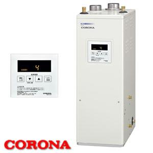45.6kW貯湯式 石油給湯器NXシリーズ UKB-NX460R/FF CORONA(コロナ) 給湯+追いだき 屋内 強制給排気