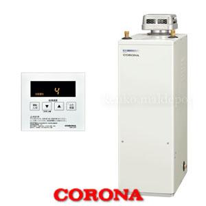 36.2kW貯湯式 石油給湯器NXシリーズ UKB-NX370R/AD CORONA(コロナ) 給湯+追いだき 屋外 無煙突