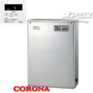 45.6kW貯湯式 石油給湯器NXシリーズ UIB-NX46R/MS CORONA(コロナ) 給湯専用 屋外 前面排気 ステンレス外装