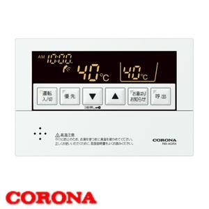 コロナ給湯器 浴室リモコン RBI-AG47RX CORONA(コロナ)