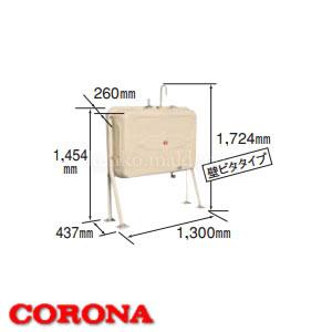 198L油タンク 屋外用 TC-201X TC-201X CORONA(コロナ), コブチサワチョウ:b404296e --- officewill.xsrv.jp