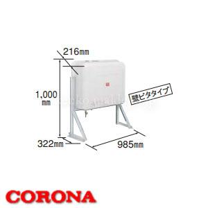 90L油タンク 屋外用 TC-90X CORONA(コロナ)