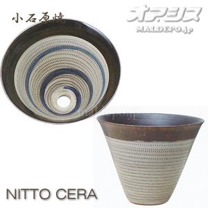 小石原焼洗面器WAシリーズ 手洗鉢 φ320x250mm LIXIL(リクシル)