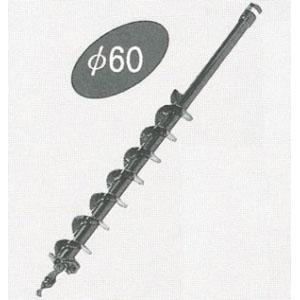 オーガードリル φ60mm カーツ(KAAZ)