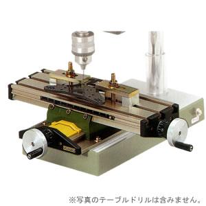 PROXXON マイクロ・クロステーブル No.27100 キソパワーツール