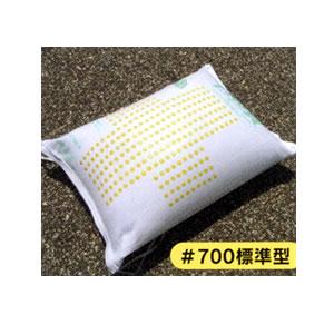 土嚢袋 標準型 700R (50枚セット) 丸和ケミカル