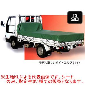 トラックシート TS-30(TSG) 南栄工業【地域別運賃】