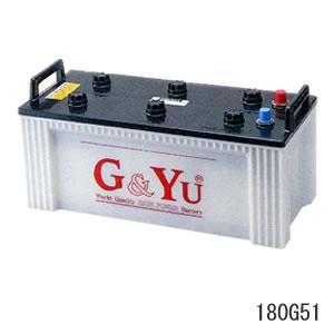 業務用バッテリー 155G51 G&Yu(ユアサ)