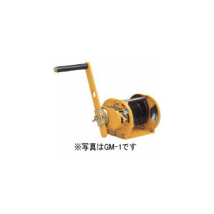 マックスプル 回転式ウィンチ(メカニカル自動ブレーキ型) GM-5