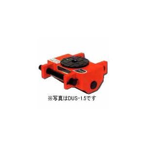 スピードローラー 鉄製 DUS-2.5 ダイキ