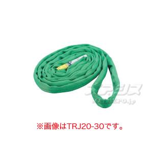 ラウンドスリング(2t) TRJ20-15 トラスコ(TRUSCO)