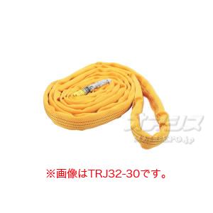 ラウンドスリング(3.2t) TRJ32-45 トラスコ(TRUSCO)