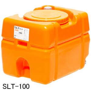 スーパーローリータンク SLT-100 スイコー バルブ無し 100L【法人のみ】