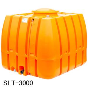 スーパーローリータンク SLT-3000 スイコー バルブ付き 3000L【法人のみ】