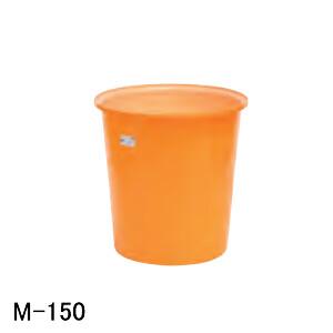 M型容器 M-150 スイコー