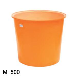 M型容器 M-500 スイコー オレンジ/白 500L【法人のみ】