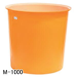 M型容器 M-1000 スイコー オレンジ/白 1000L【法人のみ】