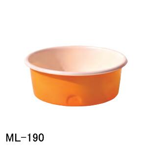 ML型容器 ML-190 スイコー オレンジ/白 190L【法人のみ】【条件付送料無料】