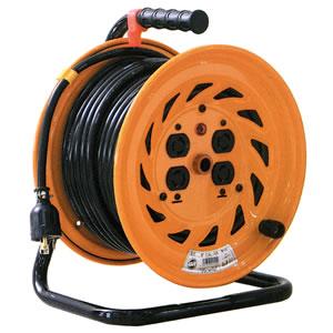 ロック式電工ドラム NF-E34L-15A 日動工業