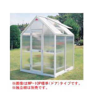 家庭用屋外温室 プチカ(全面ポリカーボネート) ドアタイプ WP-15P ピカコーポレーション(PICA)【条件付送料無料】