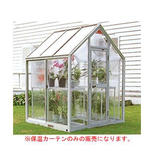 家庭用屋外温室プチカ用 保温カーテン(WP-05用) WP-05HKB ピカコーポレーション(PICA)