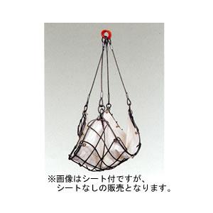 ワイヤーモッコ吊具(シートなし) WM2.0×12 HHH(スリーエッチ)【条件付送料無料】