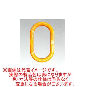 鍛造製親環マスターリンク吊具 ML-38 HHH(スリーエッチ)【地域別運賃】