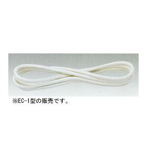 吊具 ポリパワー EC-1型 2.0t用 2m HHH(スリーエッチ)【受注生産品】【地域別運賃】