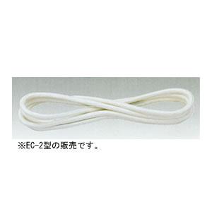 吊具 ポリパワー EC-2型 2.0t用 10m HHH(スリーエッチ)【受注生産品】【地域別運賃】