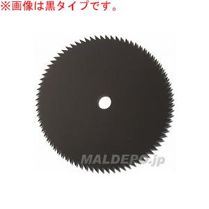 刈払機用丸鋸 下刈用 80枚刃(鋸刃) KYK80-10(黒) 255mm 10枚セット SAWMASTER(ソーマスター/関西洋鋸)