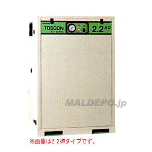 無給油・冷凍式 低圧エアーコンプレッサー(エアドライヤ内蔵形) ELP86-37TAD TOSHIBA(東芝)
